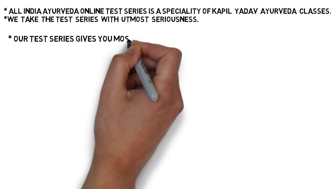 Kapil Yadav Ayurveda Classes