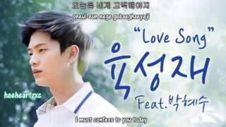 [ENG/HAN/ROM] Yook SungJae (육성재) - Love Song (Feat. Park HyeSu (박혜수)) Mp3