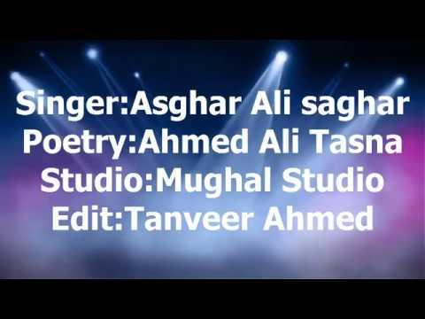 Download Khowar Song Asghar Ali Sagar 2019 Mayon Chulitay
