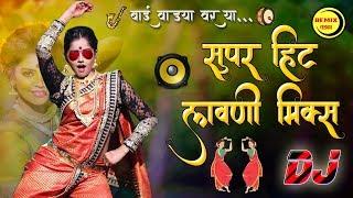 --marathi-dj-lavni-mix-marathi-dj-song