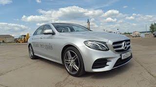 видео Новый Mercedes E-Class 2016 года