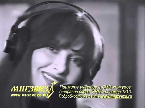 Клип Татьяна Анциферова - Замок на песке