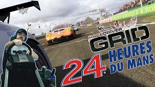 Race Driver: GRID - гонка сильнейших! 24 часа Ле-Мана за команду Porsche!