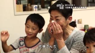 家具と人の物語 【第3回】 2014年10月19日放送 100年生き続ける桐箪笥 ...