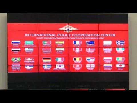 Mundial de Rusia: Un centro de coordinación internacional velará por la seguridad