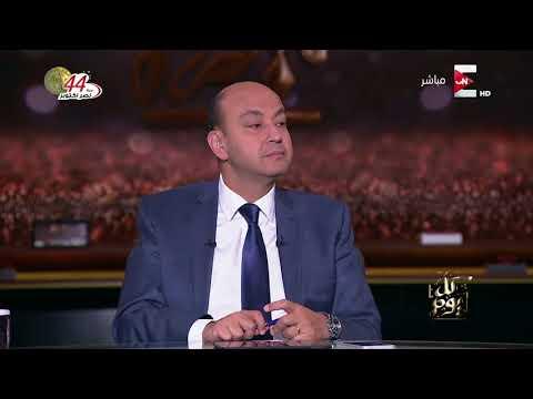 كل يوم - ل/ فؤاد علام: هكذا يكون التعامل بين الأمن والإعلام  - نشر قبل 12 ساعة