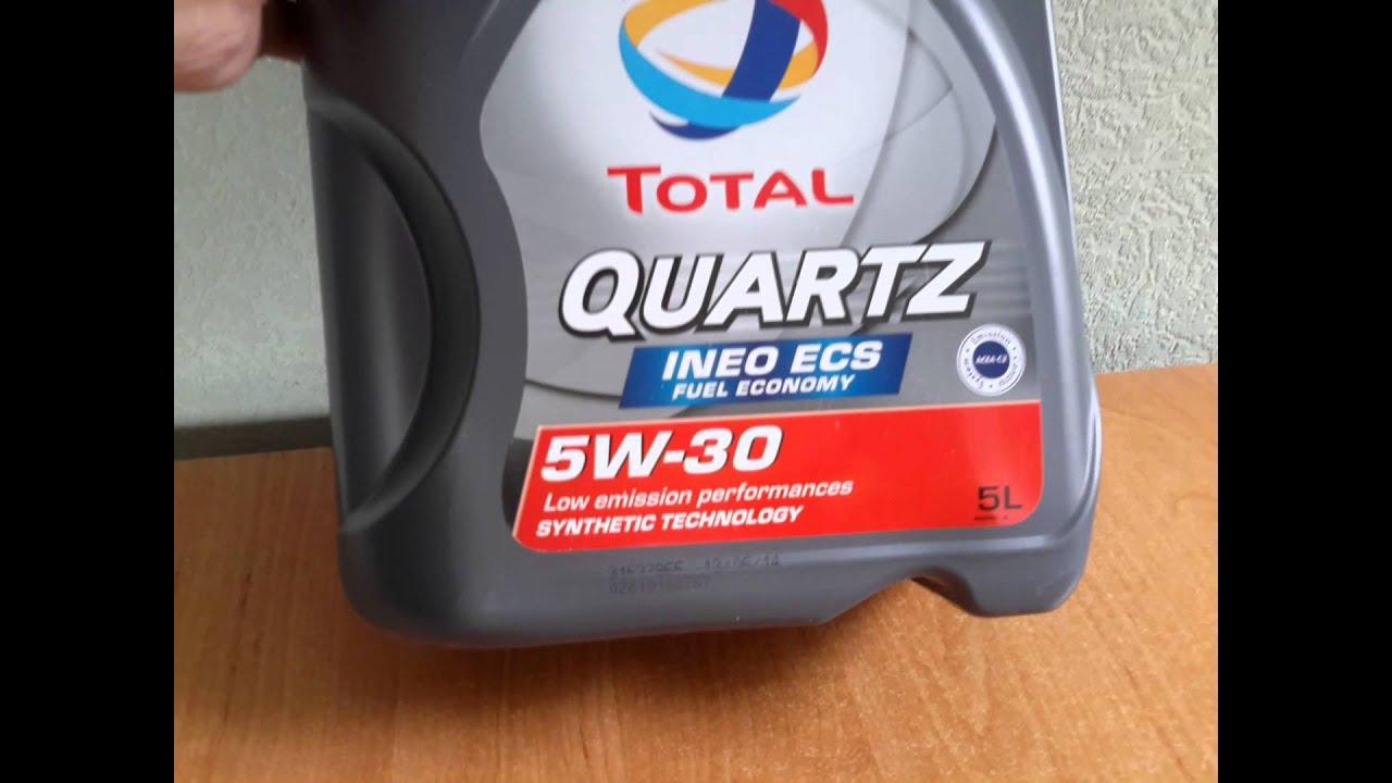 Подробные характеристики моторного масла total quartz 9000 5w40 4 л, отзывы покупателей, обзоры и обсуждение товара на форуме. Выбирайте из более 20 предложений в проверенных магазинах.