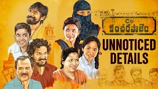 C/o Kancharapalem Decoded | Unnoticed Details | #2 | THYVIEW