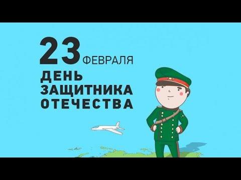Смешные картинки ко дню 23 февраля День защитника отечества!