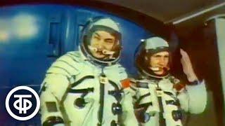 Лунная одиссея. Космический век. Страницы летописи. Фильм 5 1982