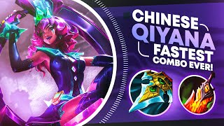 1800LP CHINESE Qiyana is TERRIFYING *FASTEST COMBO'S EVER*