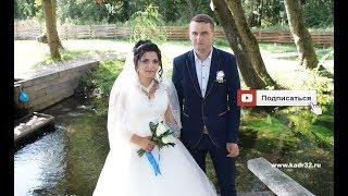 3 ФИЛЬМ СЕРГЕЙ ЗЛАТА ЛОКОТЬ БРЯНСК (цыганская свадьба)видео съёмка в Брянск и Брянской