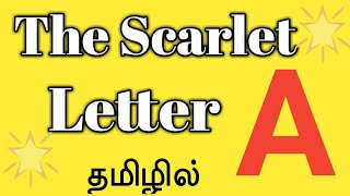The Scarlet Letter By Nathaniel Hawthorne in Tamil