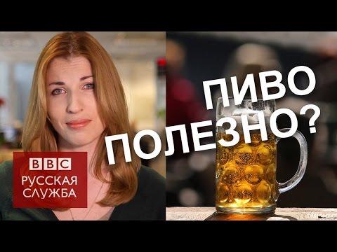 День Победы, польза пива и другие популярные новости недели - Смотреть видео онлайн