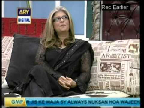 MARINA KHAN-INTERVIEW BY DR SHAHISTA WAHIDI-GOOD MORNING PAKISTAN-(1-3)