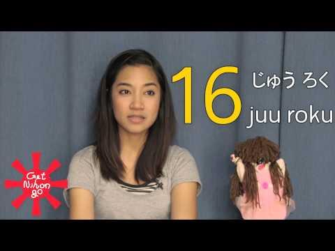 Get Nihongo ตอน 6 : การนับเลขในภาษาญี่ปุ่น
