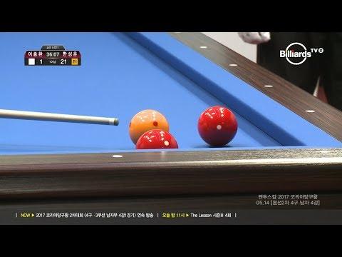 당구Billiard JongHwan Lee v SeongHoon Han_4 Ball_the King of Korea Billiard_2R_SF 1_Full_1
