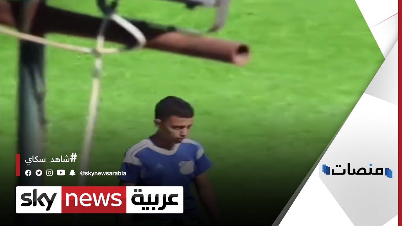 جامع كرات جزائري  ينقذ فريقه المفضل باللحظة الحاسمة | منصات  - نشر قبل 4 ساعة