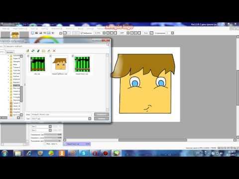 Как сохранить рисунок в Paint Tool SAI