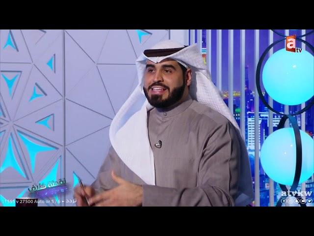 نقطة خلاف |  الصراع الليبرالي الاسلامي مع عمر الحمدان وعبدالعزيز القناعي