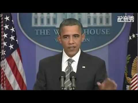 Obama speaks Chinese dialect - complains his Congress