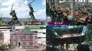 下関市立大学編