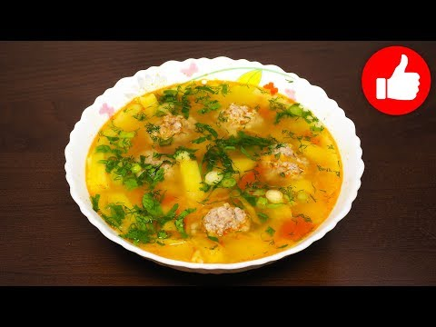 Гороховый суп в мультиварке для детей