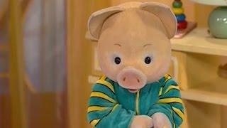 Учим русский язык вместе с Хрюшей - Родственные слова - Урок 37 - Обучающая программа для малышей