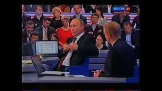 Гордеев подставляет Путина1