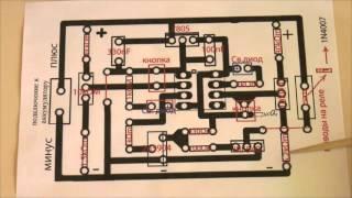 Как сделать самодельный контроллер заряда (разряда) батареи (Часть 2)