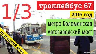 В Санкт-Петербурге проходит последний день работы Международного экономического форума.