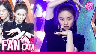 [안방1열 직캠4K] CLC 엘키 'Devil' (CLC ELKIE 'Devil' Fancam)│@SBS Inkigayo_2019.9.8