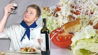 Салат Цезарь с курицей. Идеальный салат, салат Цезарь соус, идеальный рецепт Цезаря