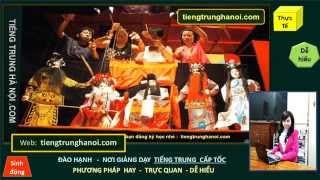 Trường đào tạo tiếng Trung - bài hát tiếng Trung kinh điểm - bí quyết học tiếng Trung