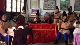 Ancient Music By Musicians From Xian China