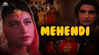 Mehendi (1998) || Faraaz Khan, Rani Mukherji || Bollywood Drama Full Movie