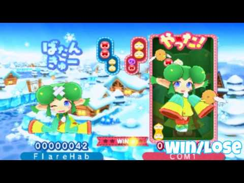 Puyo Puyo Chronicle - Animation Montage (Main 24 Characters)