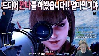 2018/09/11 Tekken 7 FR Rank Match! Knee (Anna) vs NAM (Kazuya)