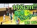 198cm!! 阪南大高校センター!! リバウンダー!!【#5 藤村 貴記(2年生)】大阪府 私学大…