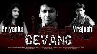 Promo: DEVANG Urban Gujarati Movie - Releasing  17th March 2017- Priyankk, and Anita