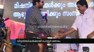 Mammootty for clean campus safe campus programme