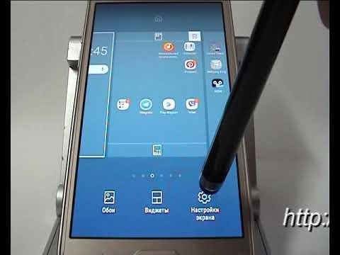 Как скрыть приложения в Samsung