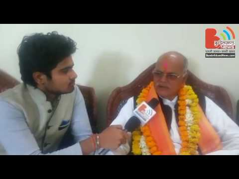 An Interview of New MLA of Chitrakoot Sri Chandrika Prasad Upadhyay by Anuj Hanumat