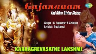 Karaagrevasathe Lakshmi (Lord Ganesha) | Sanskrit Devotional Song | S. Rajeswari