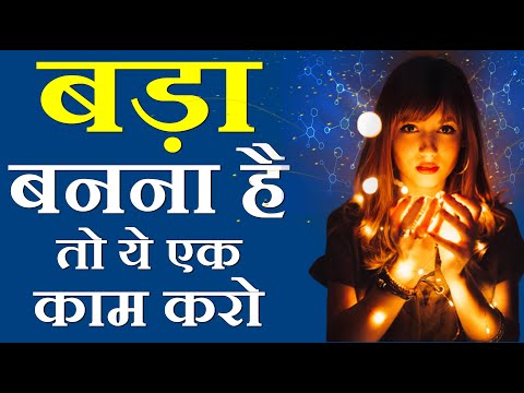 Best Powerful Motivational Video In Hindi Inspirational Speech Best Quotes By GVG Motivation