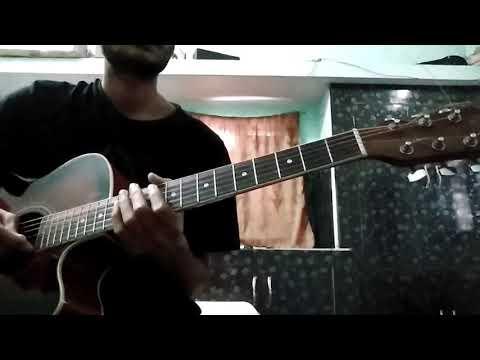 Blue Eyes Guitar Lesson