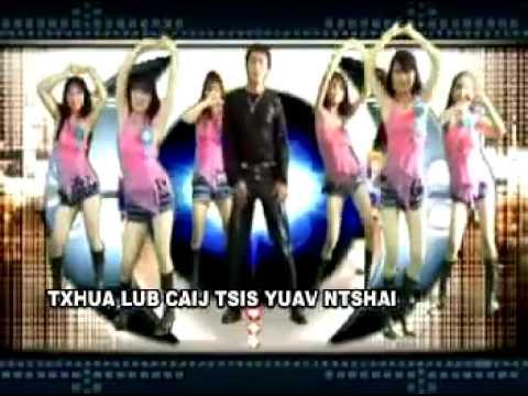 Hmong Song New 2015 By Coob Thoj. Mob Lub Siab - Mp4 - 720p.mp4 thumbnail