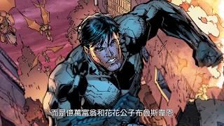 【正義聯盟】蝙蝠俠:漫畫起源
