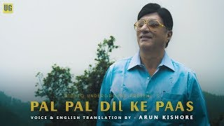 How To Sing in English Pal Pal Dil Ke Paas by Arun Kishore