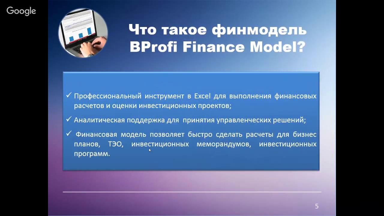 втб банк официальный сайт кредиты физическим лицам наличными
